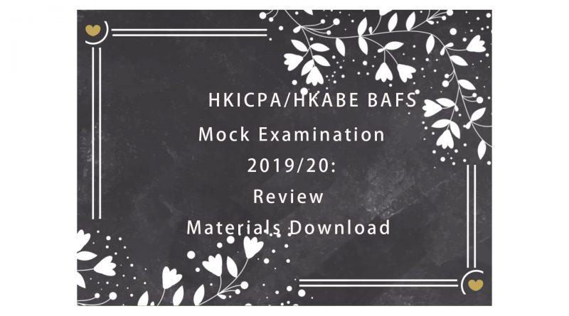 HKICPA/HKABE BAFS Mock Examination 2019/20: Review Materials Download