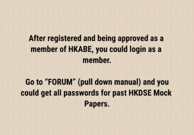 How to get all passwords for past HKDSE Mock Papers.
